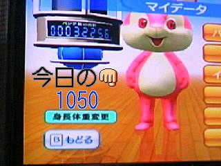 100801_2310~010001.jpg