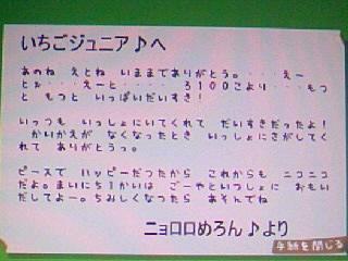 110907_0911~010001.jpg