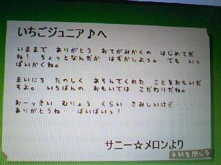 120624_0446~010001.jpg