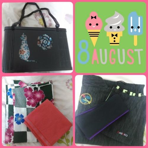 2015-08-26-19-20-47_deco.jpg