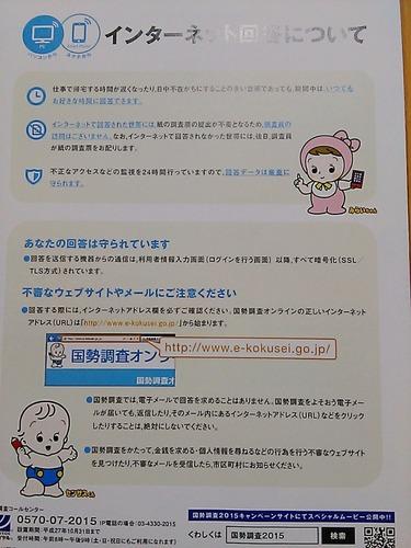 15-09-11-14-03-36-196_photo.jpg