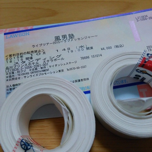 15-10-12-21-07-03-362_photo.jpg