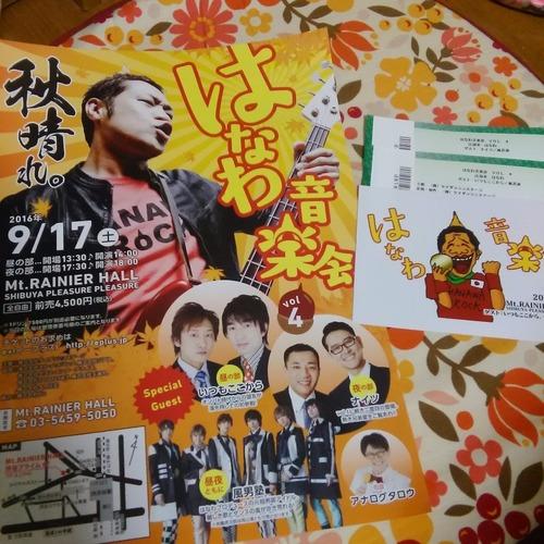 16-09-20-10-20-46-159_photo.jpg