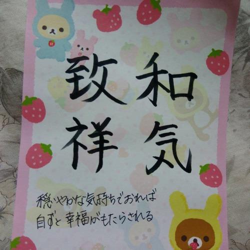 18-01-02-20-52-14-383_photo.jpg