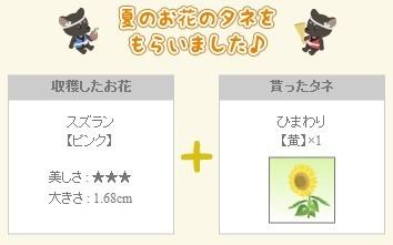 2012y08m03d_向日葵黄色.jpg