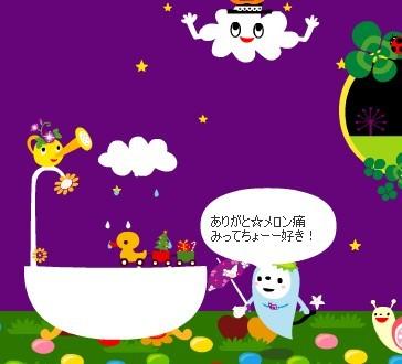 2012y08m16d_痛みが好き??.jpg