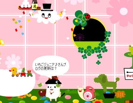 2012y09m12d_ブログ更新滞りがち.jpg