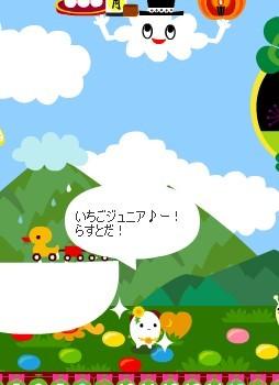 2012y09m19d_最後の里子.jpg