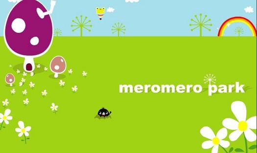 メロメロパーク.jpg