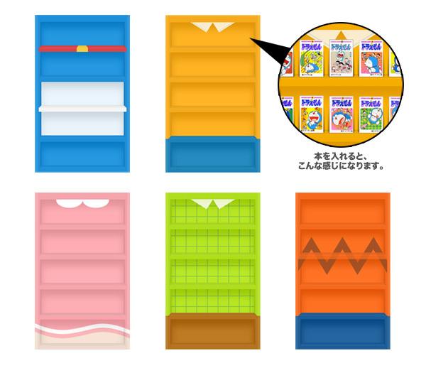 小コレの本棚.jpg