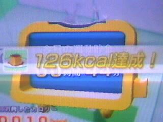110820_1812~010001.jpg