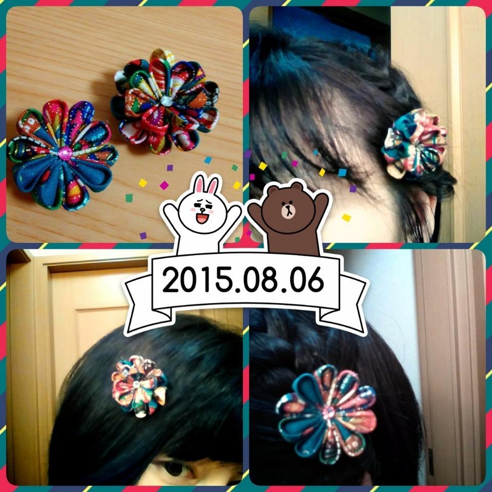 2015-08-06-17-18-25_deco.jpg
