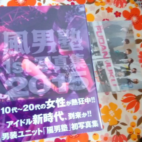2015-06-26-10-22-34_photo.jpg
